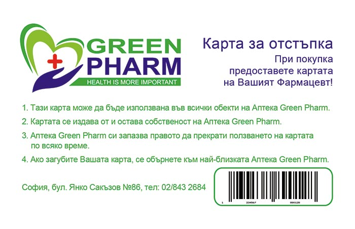 greenpharmcard